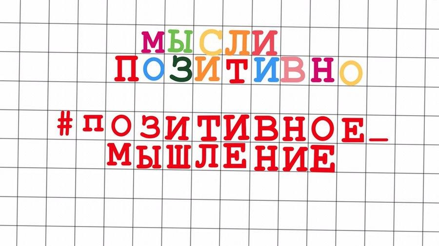 Флешмлб Креативно-инновационный центр мгддим минск