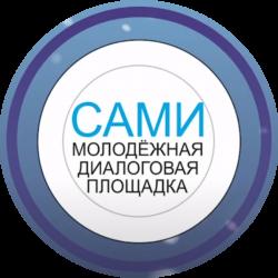Лого САМИ