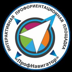 Лого ПрофНавигатор КИЦ